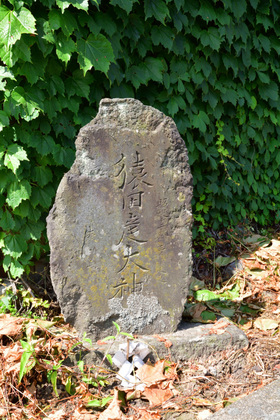 榛東村長岡1039−4_2985.jpg
