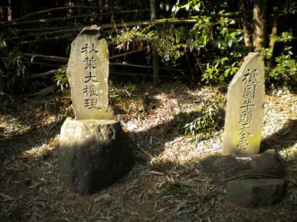 淡島神社59_00014.jpg