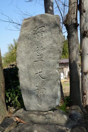 熊谷稲荷神社_841_00006.jpg