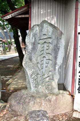 菅原神社_005_00003.jpg