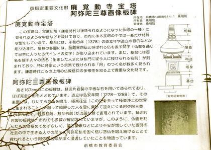乗明院 公田町_019.jpg