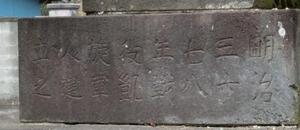 今宮八幡宮 上増田町_004b.jpg