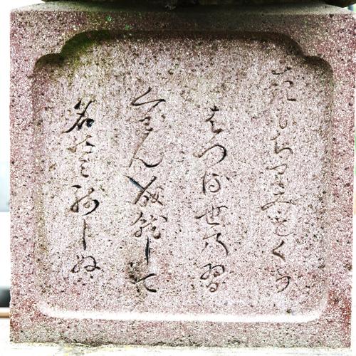 保科徳次郎・要助_007.jpg