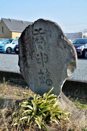 剱刻薬師 小屋原町_010.jpg