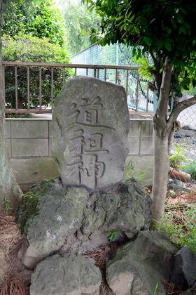 善光寺 下川渕町_016.jpg