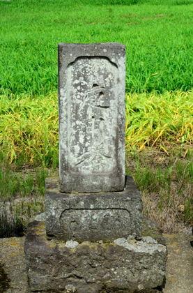 宮下の石仏群 富田町2312_011.jpg