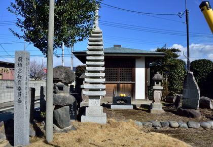小島田の供養碑_001.jpg