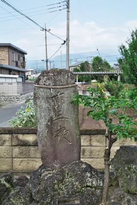 御嶽神社 渋川市半田_003_1.jpg