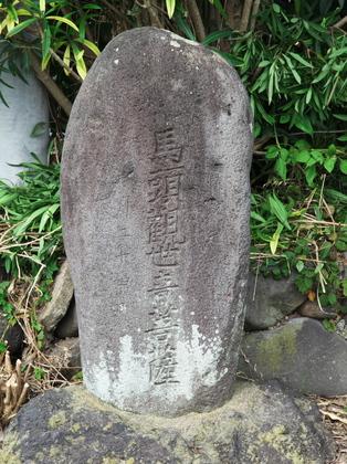 渋川市半田941_002.jpg