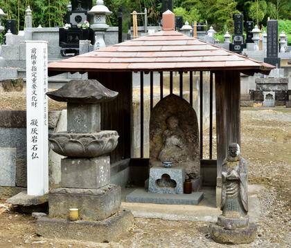 石造薬師如来坐像_022.jpg