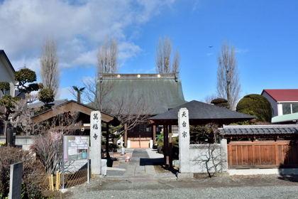 萬福寺 小島田町_001.jpg