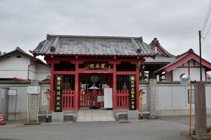 蓮花院 上増田町_001.jpg
