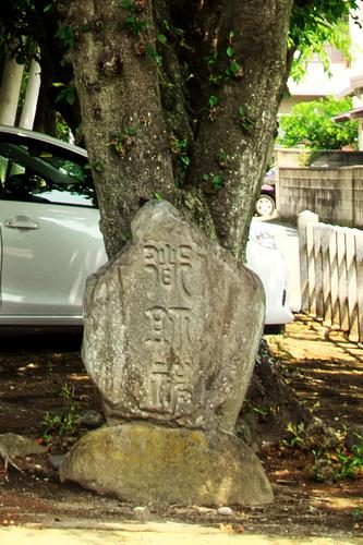 諏訪神社 高崎市正観寺町_009.jpg