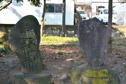 近戸神社 道祖神_031.jpg