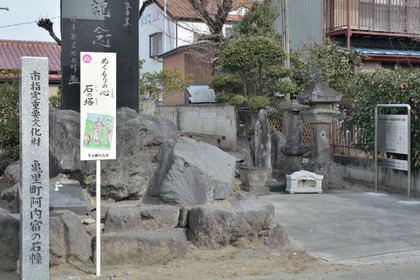 阿内宿石塔 亀里町_001.jpg