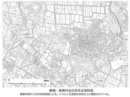 陣場、高塚付近の地形図.JPG
