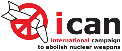 ICAN_Regular_Logo_01.JPG